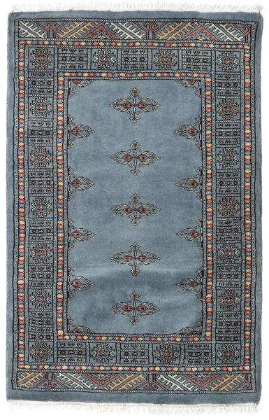 Pakistan Bokhara 3Ply Rug 80X123 Authentic  Oriental Handknotted Blue/Dark Grey (Wool, Pakistan)