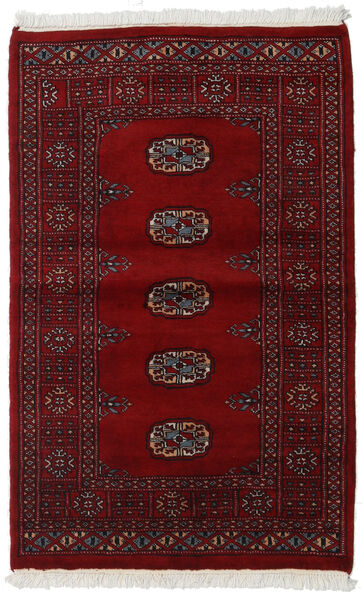 Pakistan Bokhara 3Ply Rug 79X125 Authentic  Oriental Handknotted Dark Red (Wool, Pakistan)