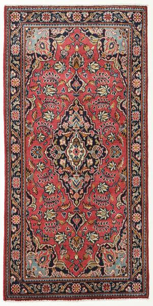 Keshan Tappeto 68X140 Orientale Fatto A Mano Rosso Scuro/Nero (Lana, Persia/Iran)