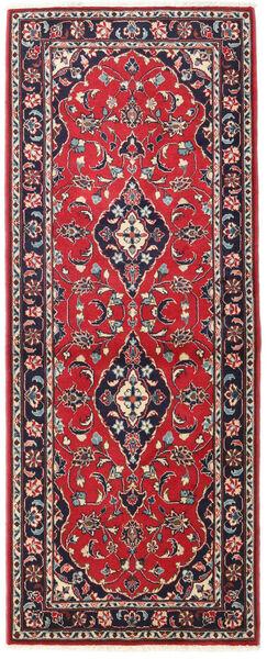 Keshan Rug 80X200 Authentic  Oriental Handknotted Hallway Runner  Crimson Red/Dark Purple (Wool, Persia/Iran)
