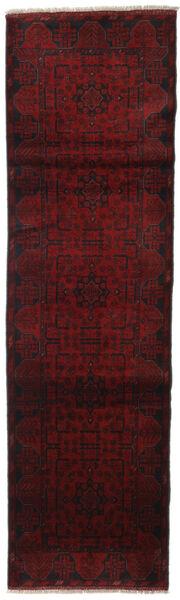 Afghan Khal Mohammadi Rug 83X289 Authentic  Oriental Handknotted Hallway Runner  Dark Red (Wool, Afghanistan)