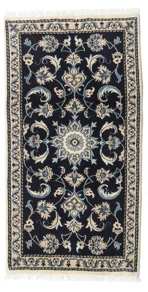 Nain Rug 70X132 Authentic  Oriental Handknotted Black/Dark Grey (Wool, Persia/Iran)
