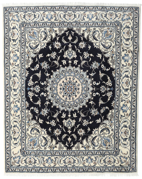 Nain Rug 198X245 Authentic  Oriental Handknotted Light Grey/Black (Wool, Persia/Iran)