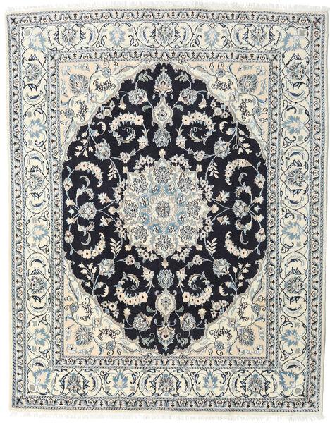 Nain Rug 200X250 Authentic  Oriental Handknotted Light Grey/Dark Grey (Wool, Persia/Iran)