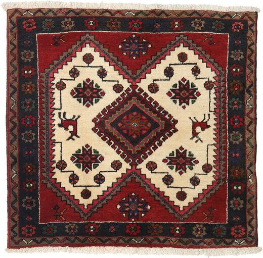 Klardasht Matto 98X102 Itämainen Käsinsolmittu Neliö Tummanpunainen/Musta (Villa, Persia/Iran)