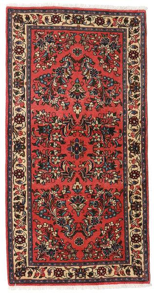 Sarough Sag 71X145 Autentični  Orijentalni Ručno Uzlan Tamnosmeđa/Tamnocrvena (Vuna, Perzija/Iran)