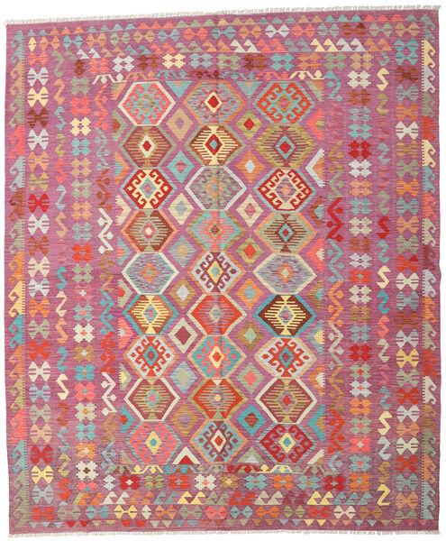 Ćilim Afghan Old Style Sag 247X295 Autentični  Orijentalni Ručno Tkani Ljubičasta/Svjetloružičasta (Vuna, Afganistan)