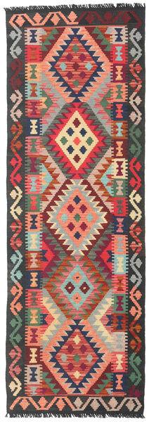キリム アフガン オールド スタイル 絨毯 66X196 オリエンタル 手織り 廊下 カーペット 黒/深紅色の (ウール, アフガニスタン)