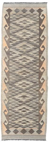 キリム アフガン オールド スタイル 絨毯 68X198 オリエンタル 手織り 廊下 カーペット 薄い灰色/濃いグレー (ウール, アフガニスタン)