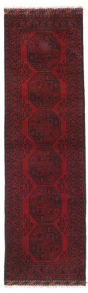 アフガン 絨毯 71X244 オリエンタル 手織り 廊下 カーペット 深紅色の/黒 (ウール, アフガニスタン)