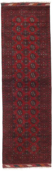 アフガン 絨毯 75X243 オリエンタル 手織り 廊下 カーペット 深紅色の/黒 (ウール, アフガニスタン)