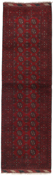 アフガン 絨毯 75X246 オリエンタル 手織り 廊下 カーペット 深紅色の/濃い茶色 (ウール, アフガニスタン)