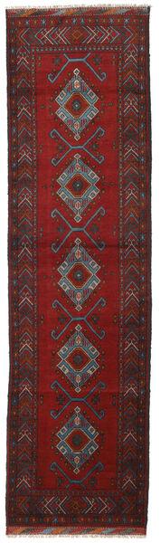 Afghan Rug 81X297 Authentic  Oriental Handknotted Hallway Runner  Dark Red/Dark Brown (Wool, Afghanistan)