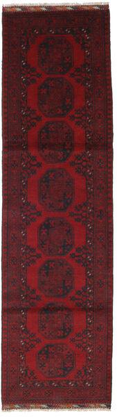 Afgan Dywan 85X305 Orientalny Tkany Ręcznie Chodnik Ciemnoczerwony/Ciemnobrązowy (Wełna, Afganistan)