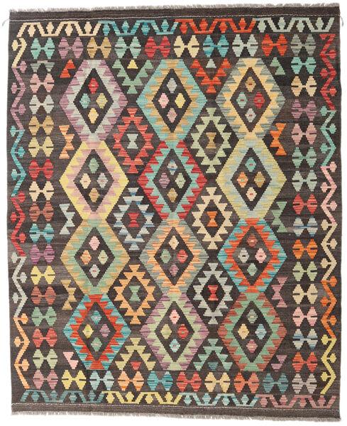 キリム アフガン オールド スタイル 絨毯 148X181 オリエンタル 手織り 濃いグレー/薄茶色 (ウール, アフガニスタン)