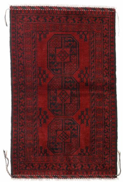 Afghan Rug 88X142 Authentic  Oriental Handknotted Dark Red/Dark Brown (Wool, Afghanistan)