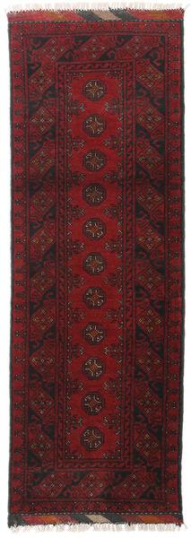 Afgan Dywan 61X173 Orientalny Tkany Ręcznie Chodnik Ciemnoczerwony/Ciemnobrązowy (Wełna, Afganistan)