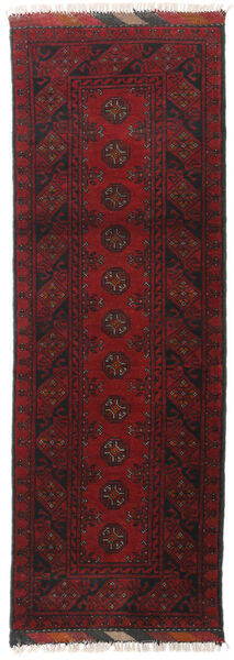 Afghan Teppe 61X173 Ekte Orientalsk Håndknyttet Teppeløpere Mørk Rød/Mørk Brun (Ull, Afghanistan)