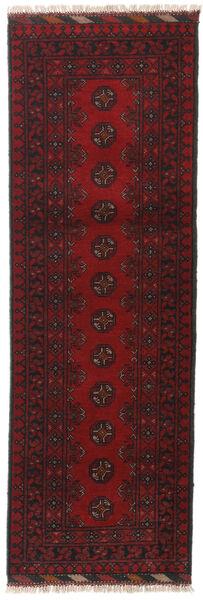 Afghan Rug 59X178 Authentic  Oriental Handknotted Hallway Runner  Dark Red/Dark Brown (Wool, Afghanistan)