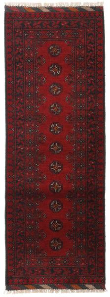 Afghan Rug 63X176 Authentic  Oriental Handknotted Hallway Runner  Dark Red/Dark Brown (Wool, Afghanistan)