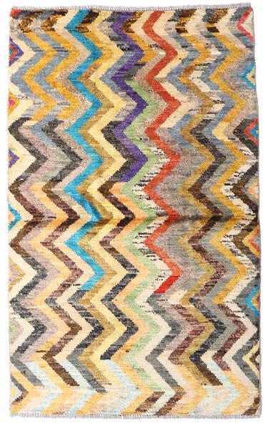 Moroccan Berber - Afghanistan 絨毯 84X136 モダン 手織り 薄茶色/暗めのベージュ色の (ウール, アフガニスタン)