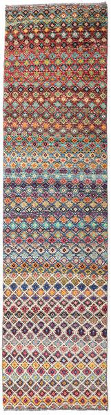 Moroccan Berber - Afghanistan 絨毯 75X293 モダン 手織り 廊下 カーペット 茶/ベージュ (ウール, アフガニスタン)