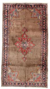 Koliai szőnyeg HDP993