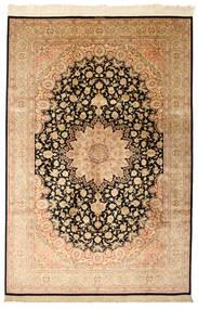 Qum silk signed: Qum Lajvardi carpet VAH13