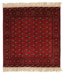 Bokhara / Yamut carpet AMT170