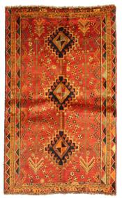 Ghashghai tæppe VAL293