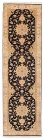 Tabriz 50 Raj με μετάξι χαλι VAC109