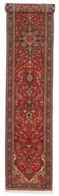 Tabriz 50 Raj selyemmel szőnyeg VAC103