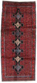 Senneh carpet EXX76