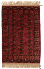 Buchara / Yamut Teppich APA306