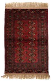 ブハラ / ヤムート 絨毯 APA233