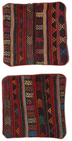 Kilim Pillowcase carpet RZC29