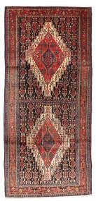 Senneh carpet PA17