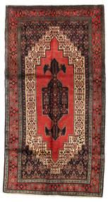 Senneh Teppe 154X290 Ekte Orientalsk Håndknyttet Mørk Rød/Mørk Brun (Ull, Persia/Iran)