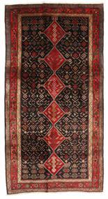 Kurdi carpet PA13