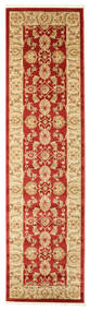 Ziegler Kaspin - Red Rug 80X300 Oriental Hallway Runner  Rust Red/Light Brown ( Turkey)