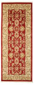 Ziegler Kaspin - Czerwony Dywan 80X200 Orientalny Chodnik Beżowy/Rdzawy/Czerwony ( Turcja)