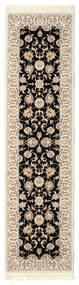 Naïn Neizar Tapis 80X300 D'orient Tapis Couloir Beige/Marron Clair ( Turquie)