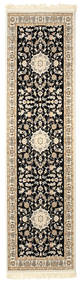 Nain Negin Rug 80X300 Oriental Hallway Runner  Dark Grey/Beige/Light Grey ( Turkey)