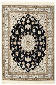 Nain Mahak tapijt RVD4212