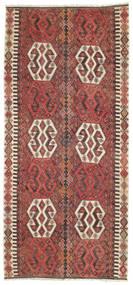 Chilim Malatya Covor 195X430 Orientale Lucrate De Mână Maro Deschis/Ruginiu (Lână, Turcia)