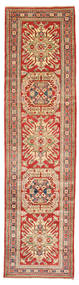Kazak carpet AMZN422