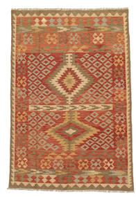 Tapis Kilim Afghan Old style NAE610