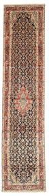 Hamadan Rug 97X437 Authentic Oriental Handknotted Hallway Runner Dark Brown/Dark Red (Wool, Persia/Iran)