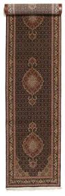 Tabriz 50 Raj selyemmel szőnyeg VAZZU86