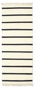 Tappeto Dorri Stripe - Bianco / Nero CVD5211